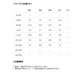 【クリアランスセール】アンダーアーマーインサレートロングコート1347225メンズ2019秋冬