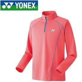 ヨネックス テニス UNI ミドラートップ メンズ レディース 32004-622