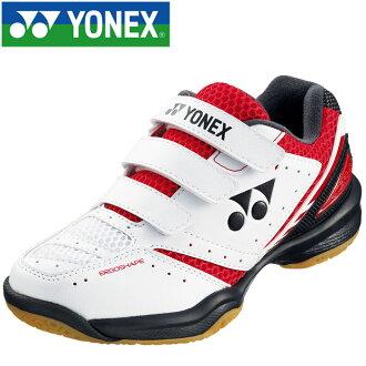 小尤尼克斯功率靠垫650羽毛球鞋SHB650JR-053