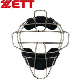ゼット プロステイタス 硬式用マスク チタンマスク 野球 BLM1265A-1300