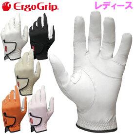 【ゆうパケット配送】 エルゴグリップ 天然皮革 レディース ゴルフグローブ EGO-1802-W ErgoGrip