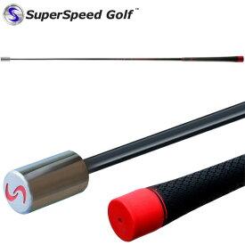 スーパースピードゴルフC カウンターバランス 飛距離アップ スイング練習器 Super Speed Golf