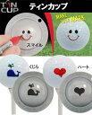●送料無料! ボールにセットして、なぞるだけ! TIN CUP(ティンカップ)