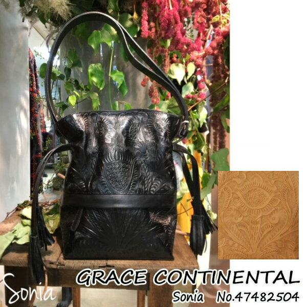 グレースコンチネンタル,Sonia,BAG,カービング,GRACE CONTINENTAL,店舗, カービングバッグ,BAG,バッグ,レザーグレースコンチネンタル,