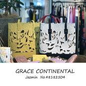 グレースグレースコンチネンタルJazminカービングバッグトートバッグファッション雑貨GRACECONTINENTAL18SS送料無料48182504