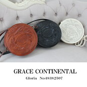 グレースグレースコンチネンタルGloria,ラウンドBAG,丸型バッグ,ファッション雑貨GRACECONTINENTAL,送料無料,48382507,カービング,レザーバッグ