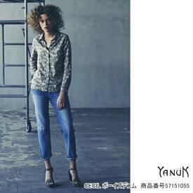 SALE セール 20%OFF ヤヌーク セシル CECILボーイズデニム YANUK 送料無料 楽天カード分割 57151055