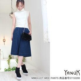 SALE セール 10%OFF ヤヌーク ワイドパンツ パンツ YANUK MIMOLLET WIDE PANTS 送料無料 楽天カード分割
