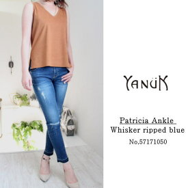 SALE ヤヌーク Patricia Ankle Whisker ripped blue YANUK 新作 春夏 送料無料 57171050 楽天カード分割