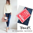 【SALE10%OFF】YANUK,ヤヌーク,KAY (Relaxed Slim),ボーイズスリム,ウォームデニム,起毛パンツ,送料無料,57143133
