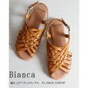 ビアンカ 編み上げペタンコサンダル バックストラップ サンダル シューズ Bianca 送料無料 2005B-5189VMT