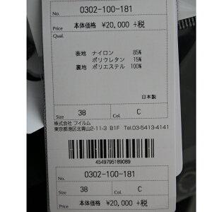 ソブダブルスタンダードクロージングメリルハイテンションスカートペンシルスカートスカートボトムスSov.DOUBLESTANDARDCLOTHING18SS送料無料0302-100-181