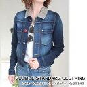【SALE セール】40%OFF!!ダブスタ ダブルスタンダードクロージング ジャガードキルティングデニムジャケット DOUBLE STANDARD CLOTHING…