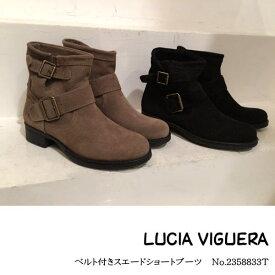 SALE 20%OFF セール SALE シューズ ベルト付きスエードブーツ LUCIA VIGUERA ブーツ 靴 送料無料 楽天カード分割