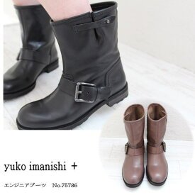 セール 30%OFF!! SALE エンジニアブーツ シューズ yuko imanishi+ ブーツ 靴 送料無料 楽天カード分割