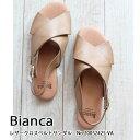 20052425-VA,Bianca,ビアンカ,新作,レザークロスベルトサンダル,バックストラップ,サンダル,送料無料