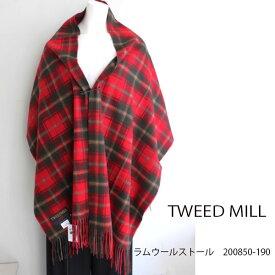 ツイードミル ラムウールストール ひざ掛け ストール ファッション雑貨 TWEED MILL 200850-190