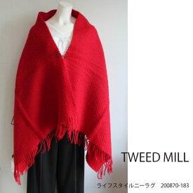 ツイードミル ライフスタイルニーラグ ひざ掛け ストール ファッション雑貨 TWEED MILL 200870-183