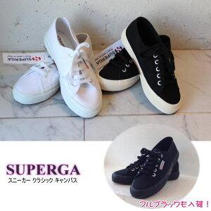 SUPERGA(スペルガ)キャンバススニーカー13SS★