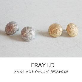 SALE セール FRAY I.D,フレイアイディー,,メタルキャストイヤリング,,アクセサリー,ファッション雑貨,19SS,FWGA192307