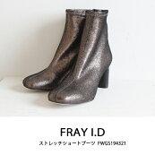 FWGS194321,FRAYI.D,ストレッチショートブーツ,フレイアイディー,新作,19AW,シューズ