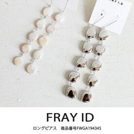 SALE セール  フレイアイディー ロングピアス ピアス アクセサリー ファッション雑貨 FRAY I.D 19AW FWGA194345
