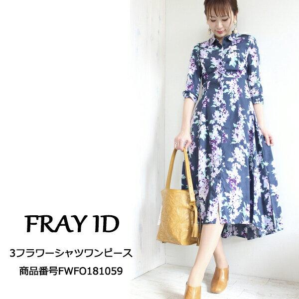 フレイアイディー フラワーシャツワンピース 花柄ワンピ シャツワンピ ワンピース FRAY I.D 18SS 送料無料 FWFO181059