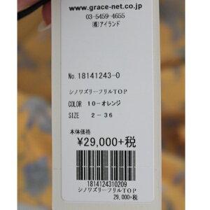グレースグレースコンチネンタルシノワズリフリルTOP花柄ブラウスブラウストップスGRACECONTINENTAL18SS送料無料18141243