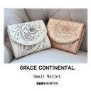 GRACE CONTINENTAL グレースコンチネンタル カービング Small Wallet,ウォレット,財布,カービングシリーズ,レザー, 新作 GRACE CONTIN…
