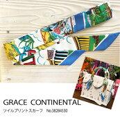 グレースグレースコンチネンタルツイルプリントスカーフ,GRACECONTINENTAL18SS送料無料38284530