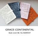 【送料無料】グレースコンチネンタル Book cover B6 GRACE CONTINENTAL 新作 ブックカバー,カバー,手帳カバー,ギフト,小物,46089547