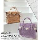 SALE 10%OFF グレース グレースコンチネンタル ST Maestra S カービングバッグ バッグ 鞄,ステッチ,GRACE CONTINENTAL,送料無料 48182201