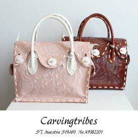 Carvingtribes,グレースコンチネンタル,ST Maestra S19AW,牛革,カービングトライブス,バッグ,レザー,カービングバッグ,GRACE CONTINENTAL,新作,49382201,19AW