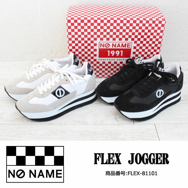 ノーネーム FLEX JOGGER NO NAME 新作 送料無料 FLEX-81101 楽天カード分割