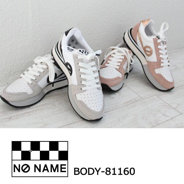 ノーネーム BODYクールな新作スニーカー, NO NAME 新作 送料無料,BODY-81160,18SS