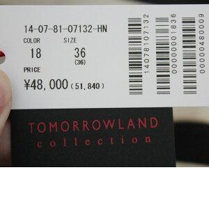 トゥモローランドコレクショントゥモローランドタフタボーダージャケットボーダージャケットジャケットアウターTOMORROWLANDcollectionTOMORROWLAND18SS送料無料14-07-81-07132