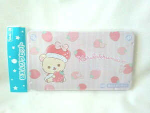 サンエックス 入園入学 リラックマ(色鉛筆)いろえんぴつ 12色 ゆうパケット可 いちご 日本製