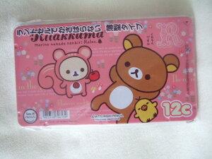 サンエックス 入園入学 リラックマ(色鉛筆)いろえんぴつ 12色 ゆうパケット可 ふわわー 三菱鉛筆