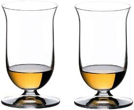 【2個セット・専用箱入】RIEDEL VINUM リーデル ヴィノム シングルモルトウイスキー グラス 200ml 高級 薄づくり うすはり おしゃれ プレゼント
