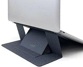MOFT X パソコンスタンド PCスタンド タブレットスタンド 放熱機能 軽量 MacBook iPad pro 〜15.6インチクラスまで対応 スペース・グレー