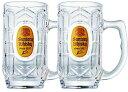 【2個セット】SUNTORY サントリー 角ハイジョッキ グラス 375ml 角ハイボール 亀甲 タンブラー 角 角ジョッキ 角瓶 乾…