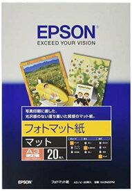 EPSON フォトマット紙 A3ノビ 20枚 KA3N20PM