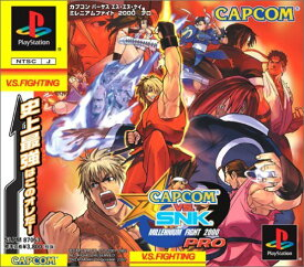 CAPCOM VS. SNK MILLENNIUM FIGHT 2000 PRO (Playstation)