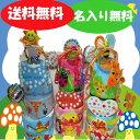 【サッシー】【Sassy】【出産祝い】【おむつケーキ 3段 】☆284-1-1☆送料無料 名入れ無料オムツケーキ