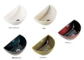 【Essence】手洗い器Sクレセント(3色)