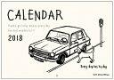 【RYU-RYU(リュリュ)】2018年イラストカレンダー(壁掛タイプ)