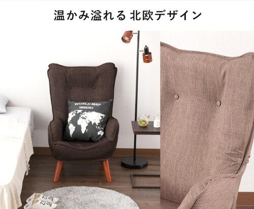 高座椅子ソファ1人用一人掛け腰痛コンパクト座いす肘掛け椅子座イスハイバック肘掛チェアチェアーおしゃれ母の日ギフト北欧リラックスチェアリラックスチェアーソファチェア/NHBC