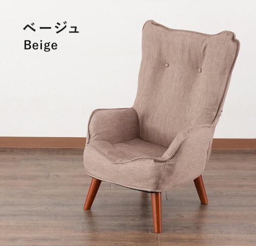なごみチェア-ハイバックモデル。立ち上がり易い高座椅子【高座椅子】【いす】【イス】【チェア】【和室】【座椅子】【ドウシシャ】【送料無料】