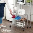 キッチンラック 炊飯器ラック レンジボード スリム 幅60 3段 レンジ台 キッチンワゴン トースターラック キッチン収納…