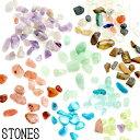 【★種類豊富★】[天然石(27種類) $q4] #ストーン #ネイルパーツ #ネイル用品 #ネイルパーツ #天然石 #ネイルサロン #…